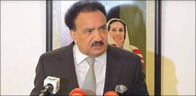 Twitter reacts over Indian government complaint against Pakistani former minister Rehman Malik