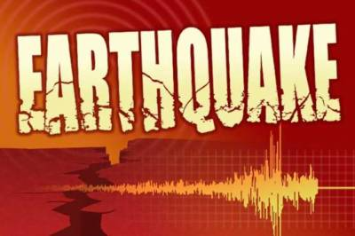 Earthquake tremors jolts parts of Pakistan