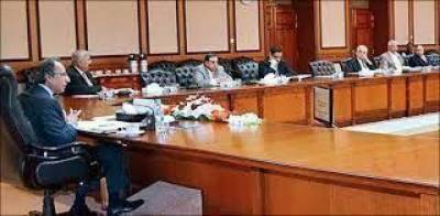 ECC Meeting in Islamabad takes several important decisions