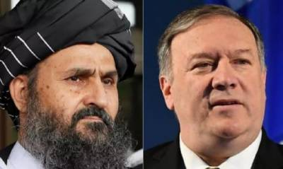 A New twist in US and Afghan Taliban historic peace deal