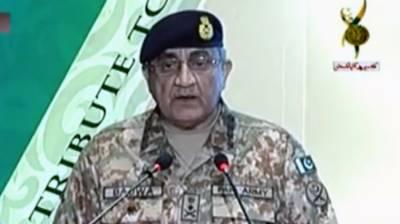 COAS General Qamar Javed Bajwa minced no words