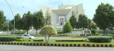 Federal government has moved the Supreme Court over GIDC Ordinance