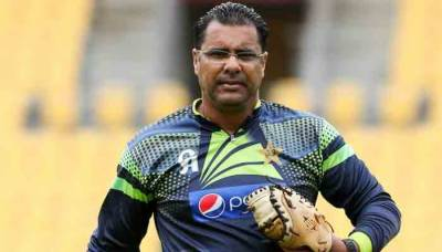 How much salary Pakistan bowling coach Waqar Younis will be paid by PCB? hefty amount revealed