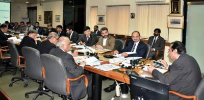NAB Executive Board Meeting approved multiple high profile cases and inquiries