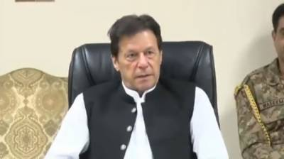 PM Imran Khan chairs high level meeting in Islamabad