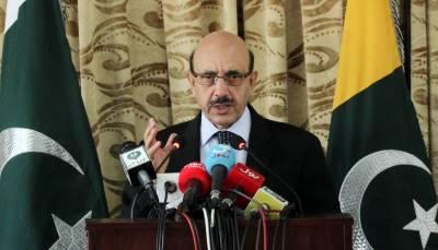 President Azad Kashmir reveals way forward for liberation of Occupied Kashmir