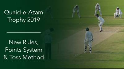 QuaidAzam Trophy: PCB unveils new interesting playing rules for the domestic matches