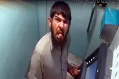 Salahuddin killing in police custody, DPO Rahim Yar Khan sacked by CM Punjab