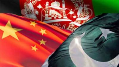 Third Round of Pakistan China and Afghanistan trilateral talks in Islamabad