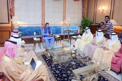 What message the visiting Saudi and UAE Foreign Ministers conveyed to Pakistan?