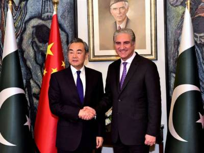 Chinese foreign minister Wang Yi arrived in Islamabad for important visit