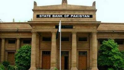 FATF instructions: 10 Pakistani banks come under hefty fines by SBP