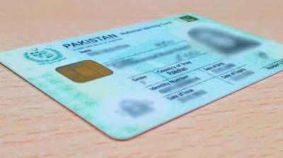 NADRA introduced new policy for issuance of Computerized ID Card for Pakistanis