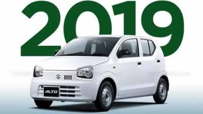Pak Suzuki increased prices of 2019 Alto AGS variant