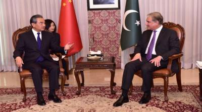 Pakistan and Chinese foreign ministers held meeting in foreign office