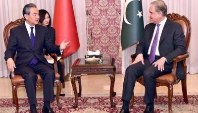 Pakistan FM Qureshi held important meeting with Chinese counterpart