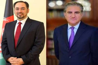Pakistan FM Qureshi held meeting with Afghan counterpart in Islamabad