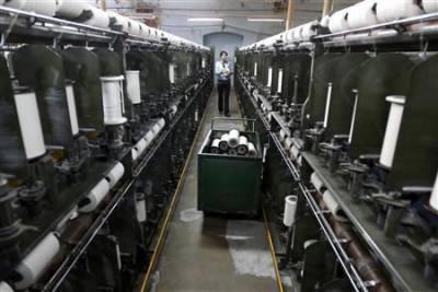 Pakistan textile sector exports potential estimated at $40 billion per annum: Report