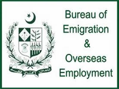 PTI government has an unprecedented news for Overseas Pakistani across the World