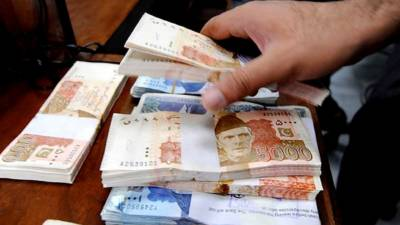 State Bank of Pakistan crackdown against money laundering, heavy penalties on 10 private banks imposed