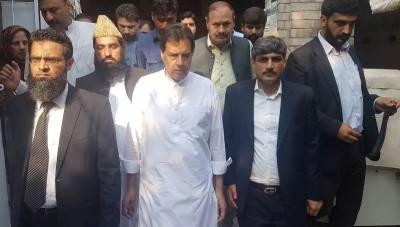 Verdict announced in Captain (R) Safdar bail plea in Lahore Court