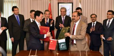 E learning and Smart Schools across Pakistan, China to launch new initiative for Pakistanis