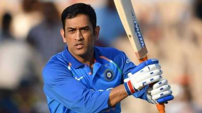 Former Indian Skipper MS Dhoni career comes to an end with a disgrace