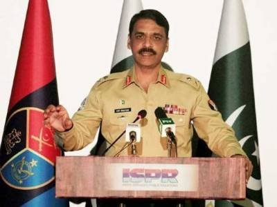Pakistan Army strongly responds over Indian allegations of cross border infiltrations