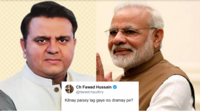 Pakistani Minister Fawad Chaudhry once again hits out at failed Indian Moon Mission
