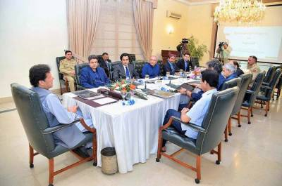 PM Imran Khan orders constitution of high level committee
