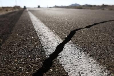 Earthquake jolts parts of Pakistan including capital Islamabad