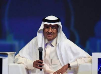 Saudi Arabia's Prince appointed as Energy Minister unveiled Kingdom Oil policy