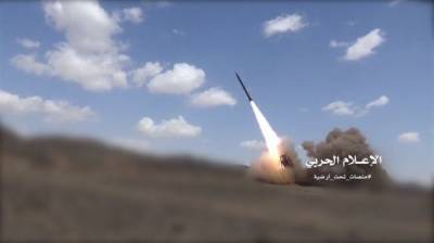 Six missiles fired at Saudi military position by Yemeni Houthis