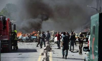 Twin bomb blasts hit Kabul, Afghanistan