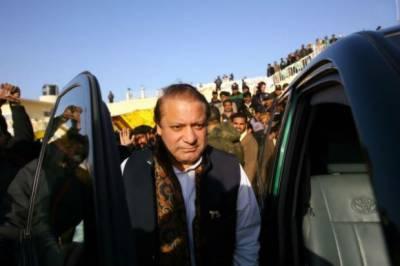 Nawaz Sharif bail plea in Al Azizia Reference: New developments reported from IHC