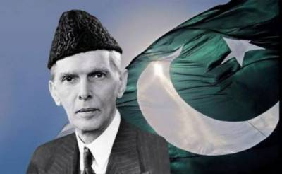 71st death anniversary of father of Nation QuaidAzam being observed today