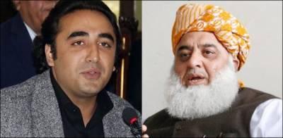 Bilawal Bhutto Zardari gives a crushing blow to Moulana Fazal ur Rehman's dreams
