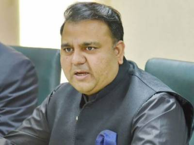 Federal Minister Fawad Chaudhry may be disqualified?
