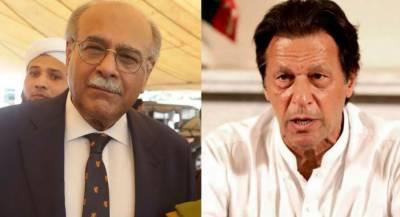 Former Chairman PCB Najam Sethi mocks PM Imran Khan