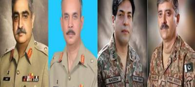Highest level promotions in Pak Army: Four Major Generals promoted as Lieutenant Generals