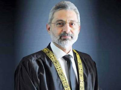 Justice Qazi Faiz Isa reference: Important developments reported from SJC
