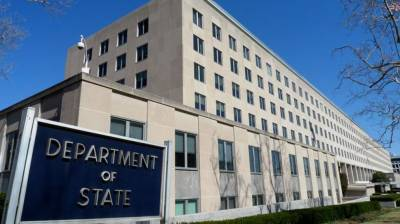 Pakistan gets yet another good news from US State Department