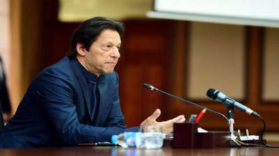 PM Imran Khan holds high level meeting in Islamabad