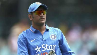 Former Indian Skipper MS Dhoni sacked with disgrace