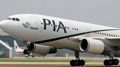 In a big surprise, PIA revenues record huge increase in first six months of 2019