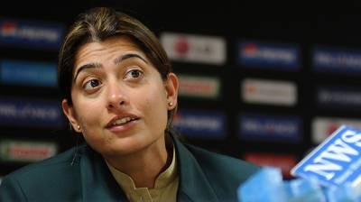 Pakistan former Skipper Sana Mir to get prestigious international award