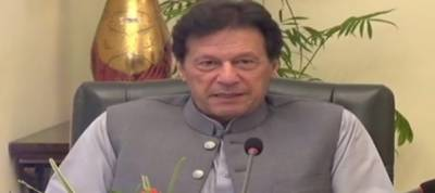 PM Imran Khan responds over 58 countries support to Pakistan at top UN body