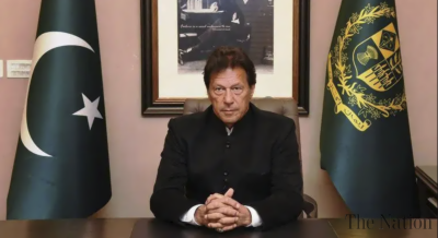 PM Imran Khan to leave for important foreign policy visit