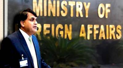 PM Imran Khan to make important policy statement over Occupied Kashmir along with other key steps: FO