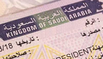Reduced Visa Fee: Saudi Arabia government has yet another good news for Umrah Pilgrims
